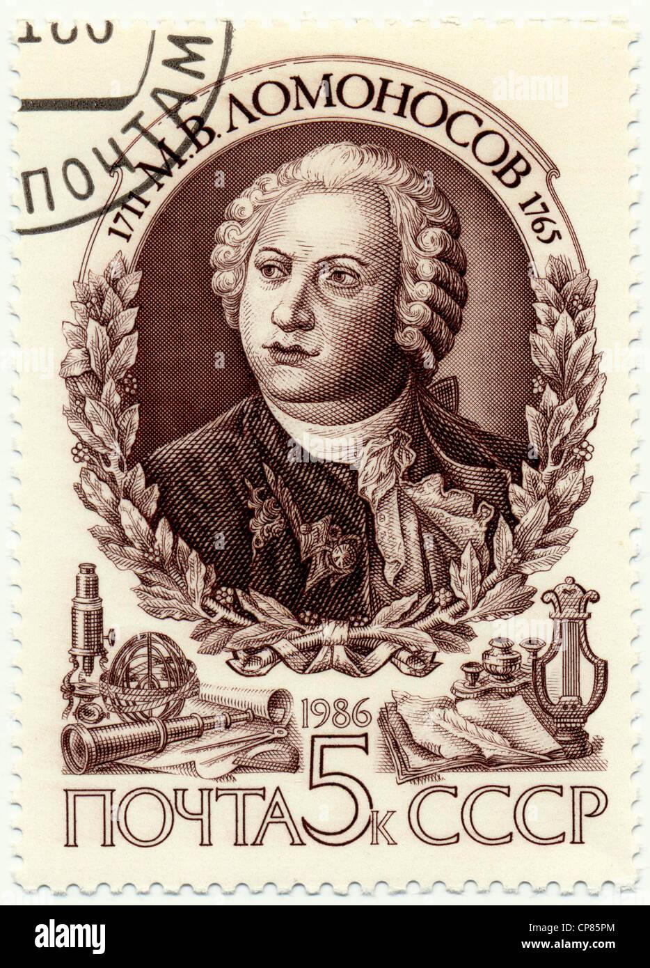 Historic postage stamps of the USSR, political motives, Historische Briefmarke, Michail Wassiljewitsch Lomonossow, - Stock Image