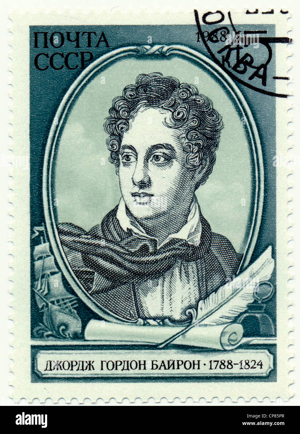 Historic postage stamps of the USSR, Historische Briefmarke, der englische Dichter Lord George Gordon Byron, 1988, - Stock Image