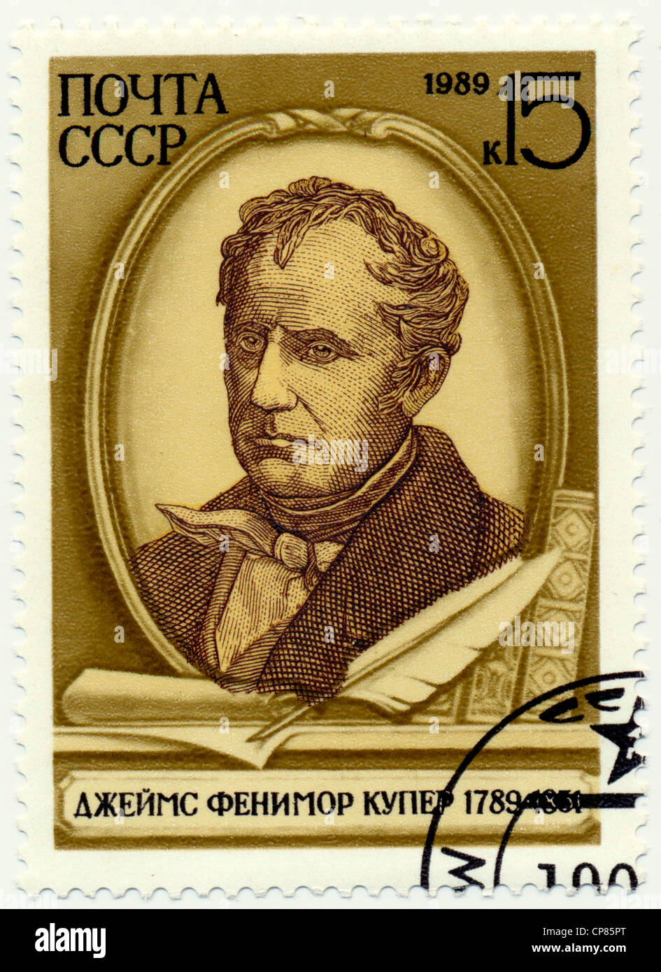 Historic postage stamps of the USSR, Historische Briefmarke, James Fenimore Cooper, 1989, UDSSR - Stock Image