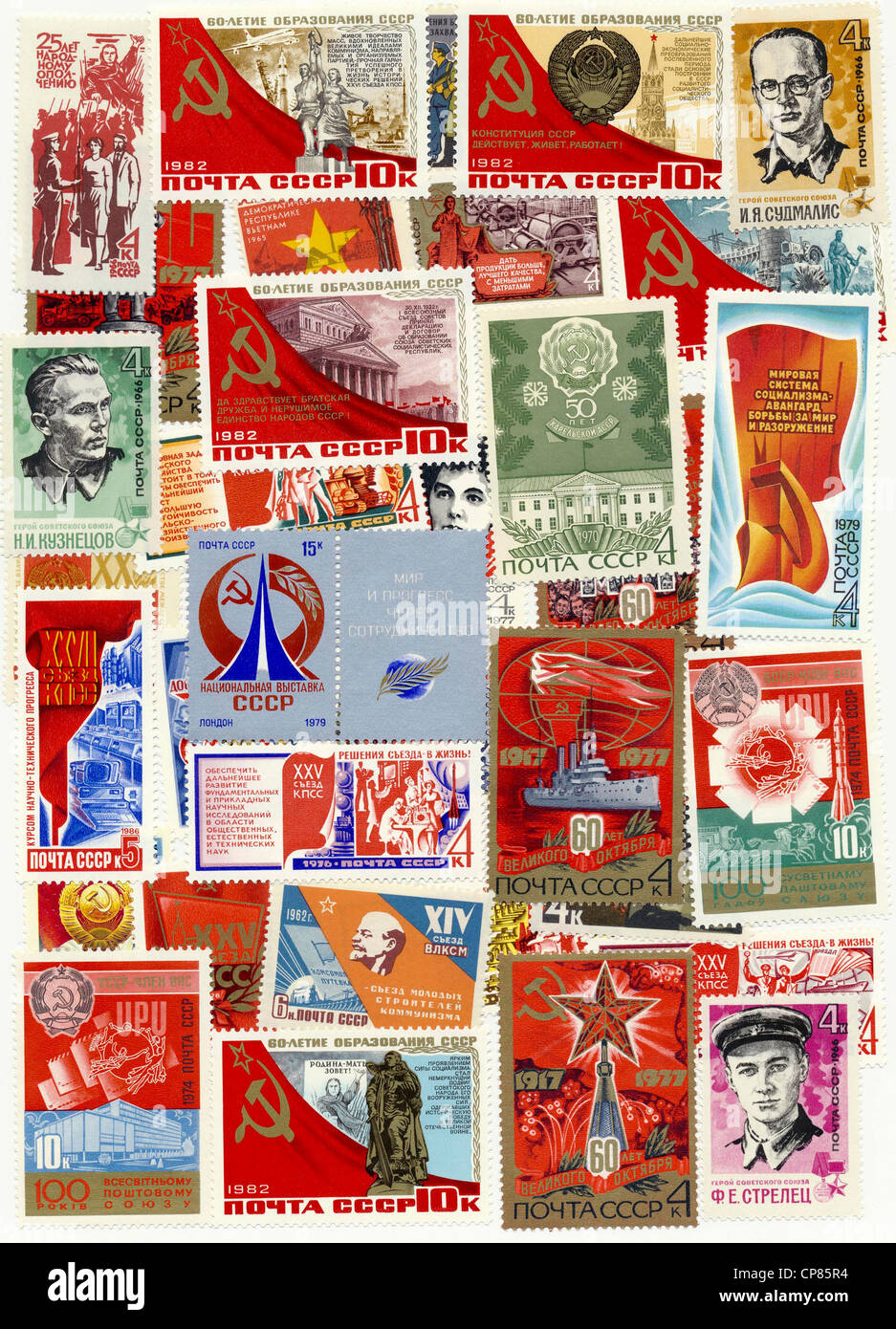 Historic postage stamps of the USSR, political motives, Historische Briefmarken der UdSSR, politische Motive - Stock Image