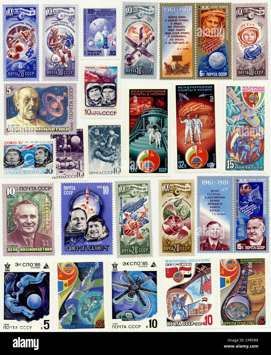 Historic postage stamps of the USSR, Aerospace, historische Briefmarken der UdSSR, Motiv Raumfahrt - Stock Image