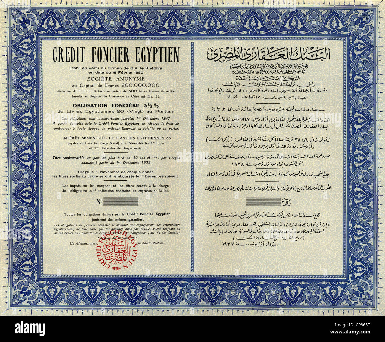 Historic stock certificate, share, debenture bond, 20 livres, French and Arabic lettering, Credit Foncier Egyptien, - Stock Image