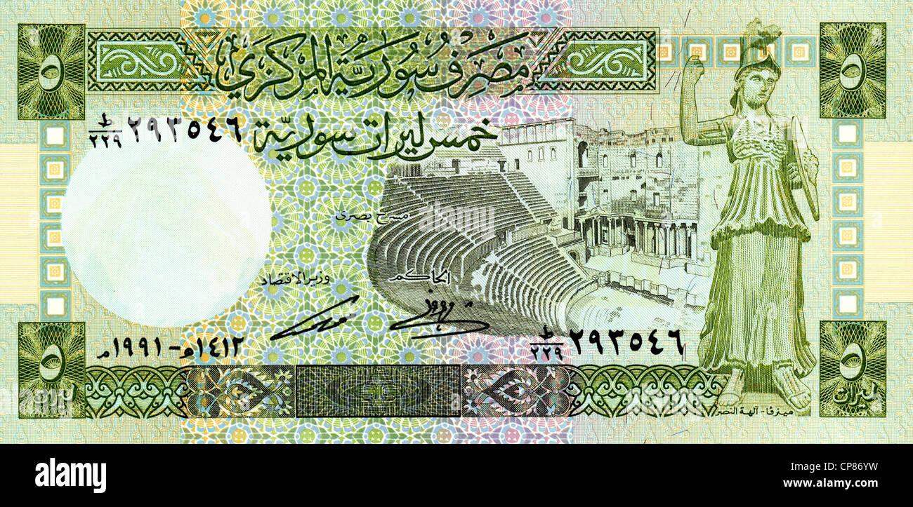 Banknote aus Syrien, das Römische Theater in Bosra und eine Statue einer weiblichen Kriegerin, 5 Pfund, 1991, - Stock Image