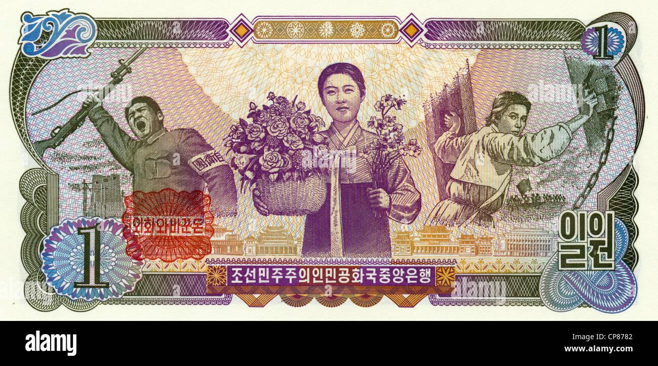Banknote aus Nord-Korea, 1 Won, 1978 - Stock Image