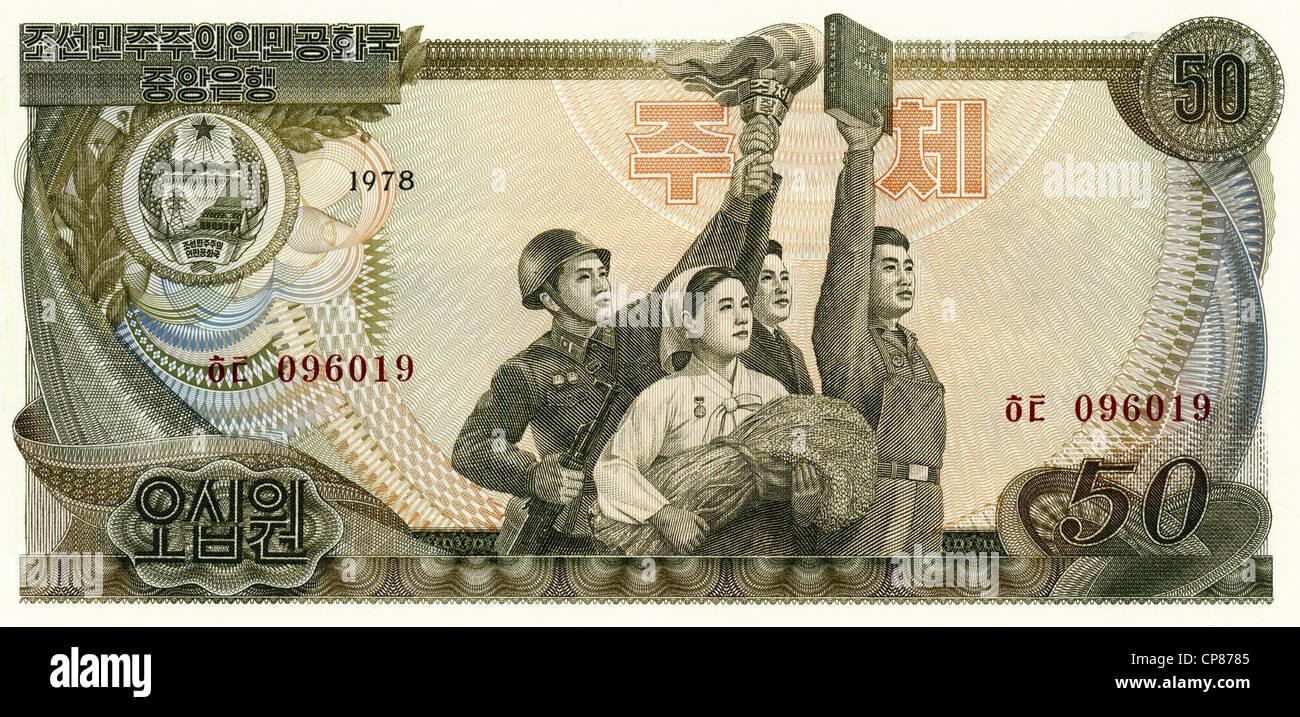 Banknote aus Nord-Korea, 50 Won, 1978 - Stock Image