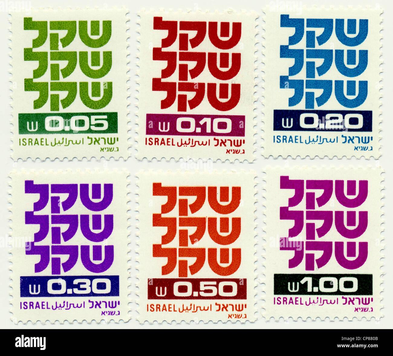 Historic postage stamps from Israel, the Hebrew word Shekel, Historische Briefmarken, der hebräische Name Schekel, - Stock Image