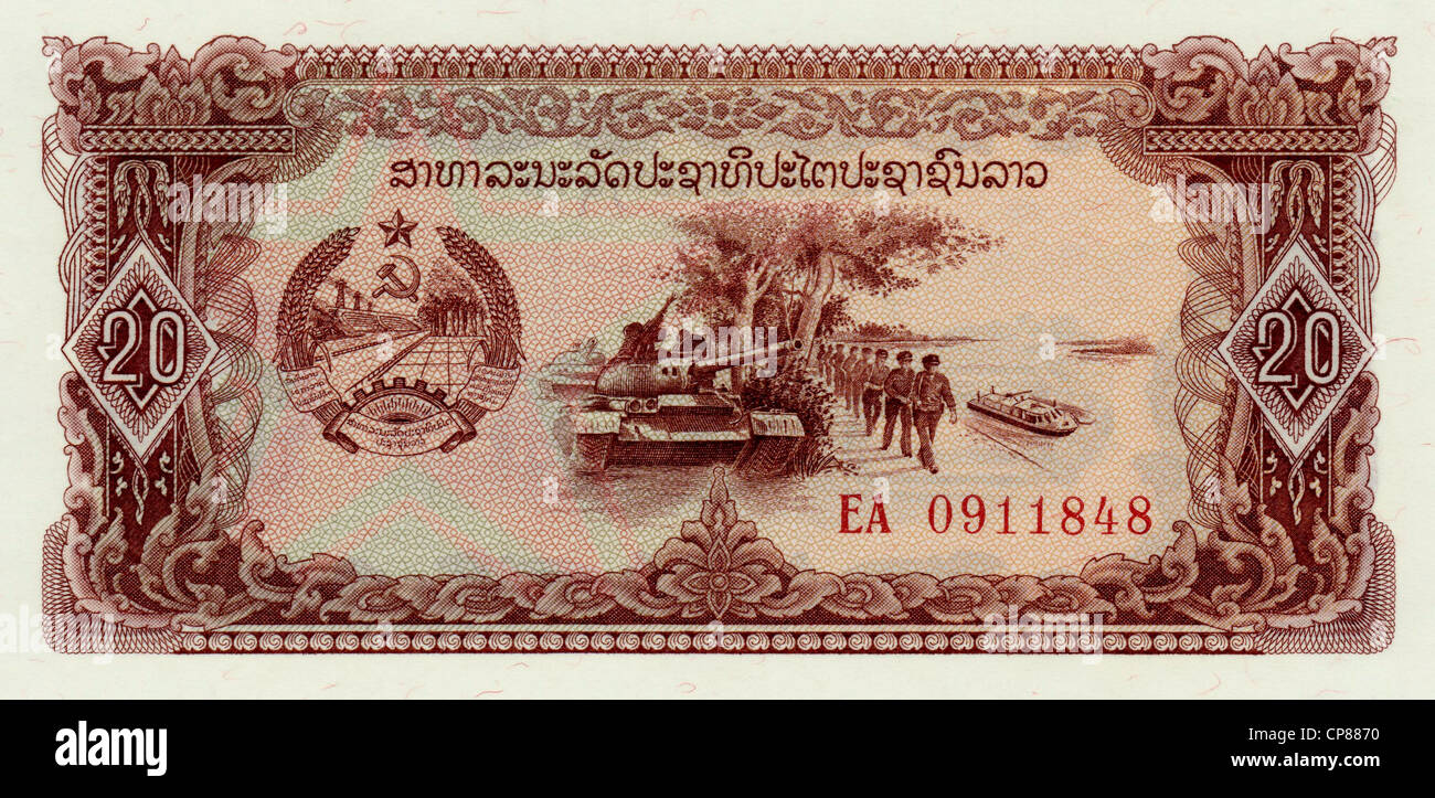 Banknote, 20 Kip, Militär, 1979, Laos, Asien Stock Photo