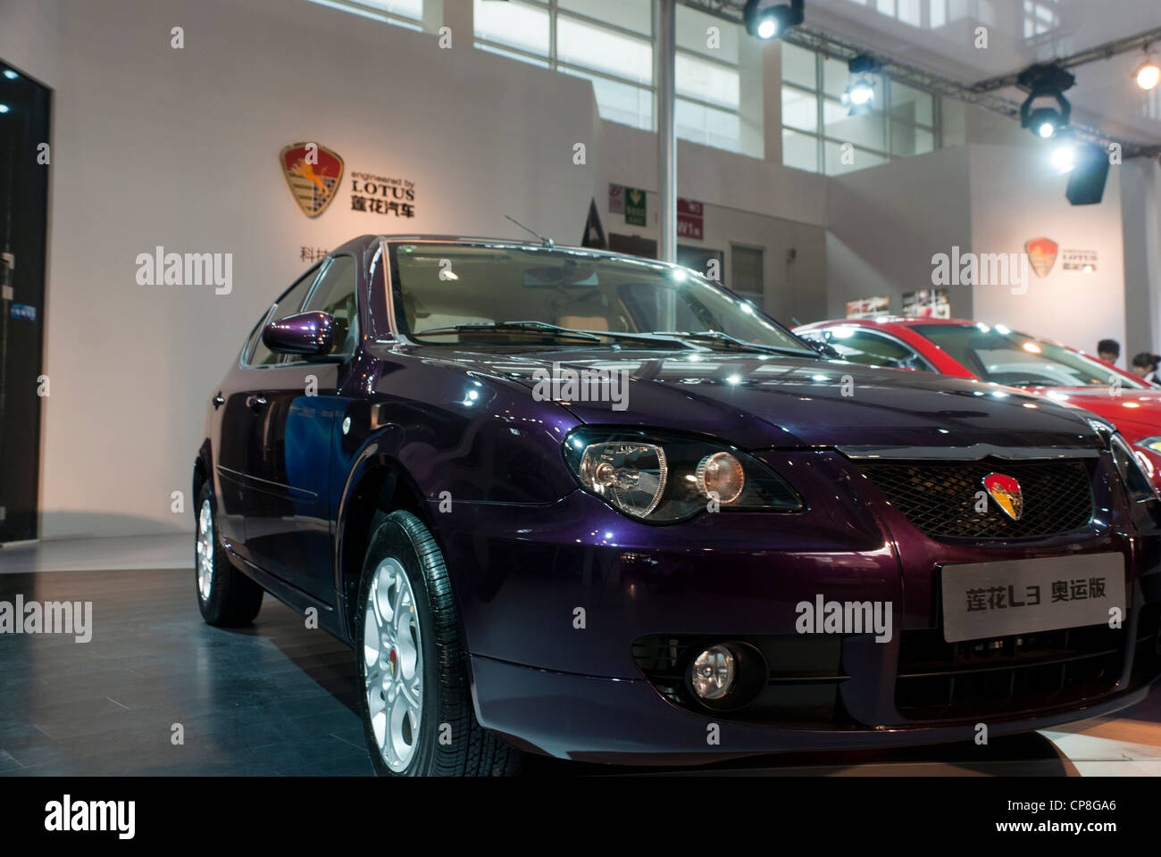 Lotus Cars - Stock Image
