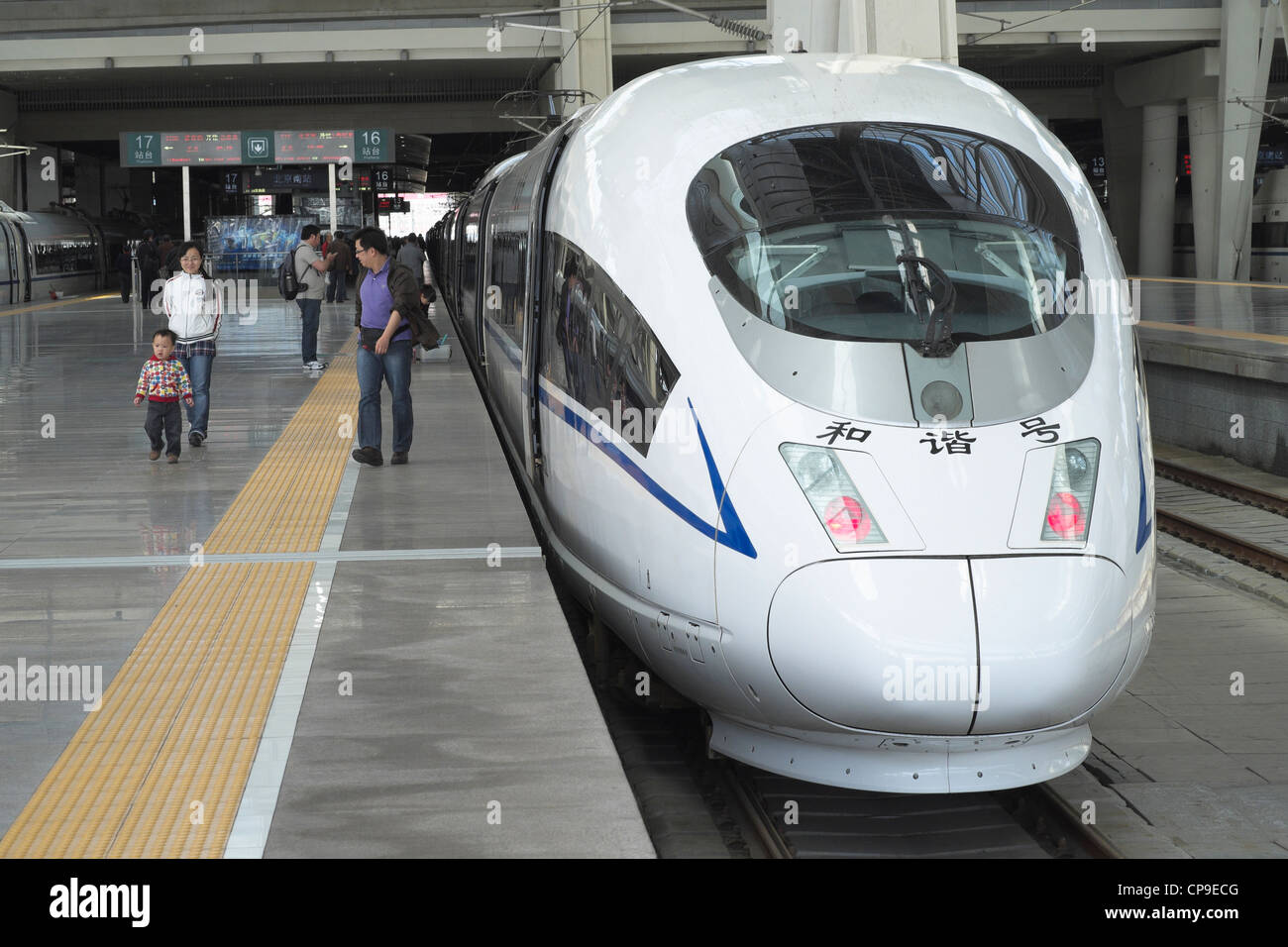 New high speed train at platform in Beijing South Railway station in China - Stock Image
