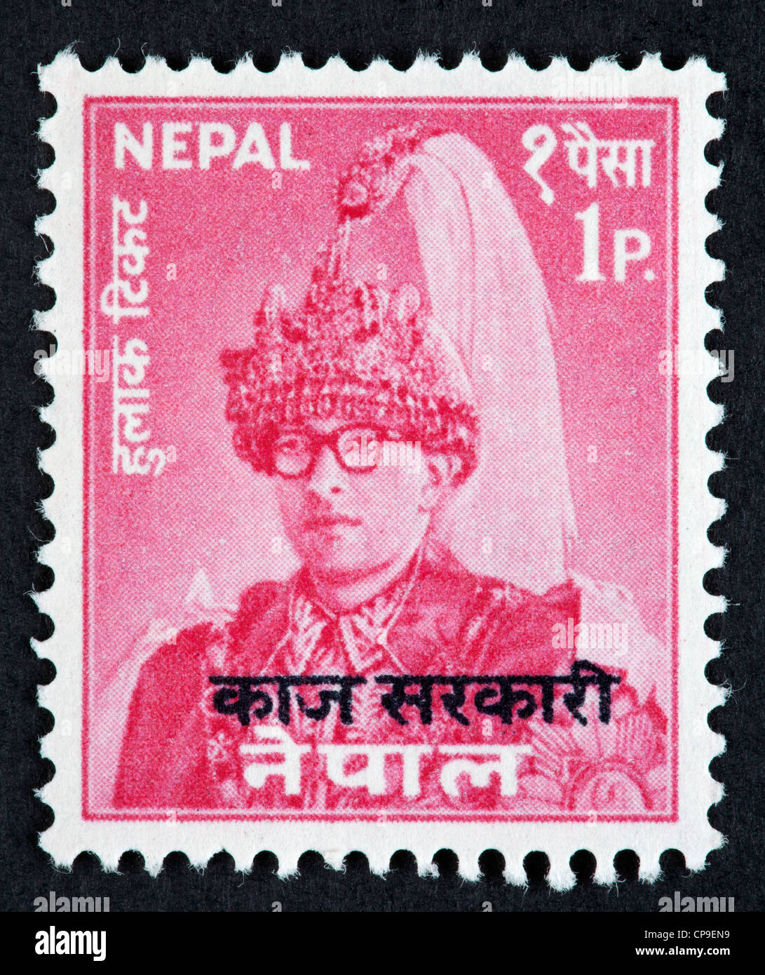 Nepal Nepal Postage Stamps As Shown In Picture