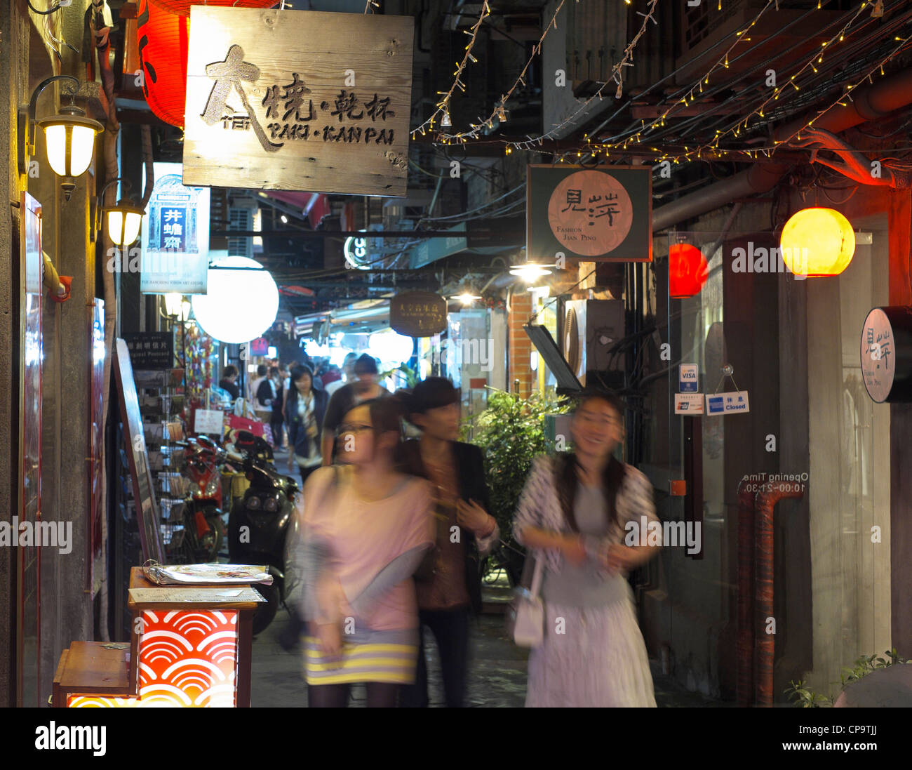 Night in Tianzifang entertainment and shopping district on Taikang Road in Shanghai China - Stock Image