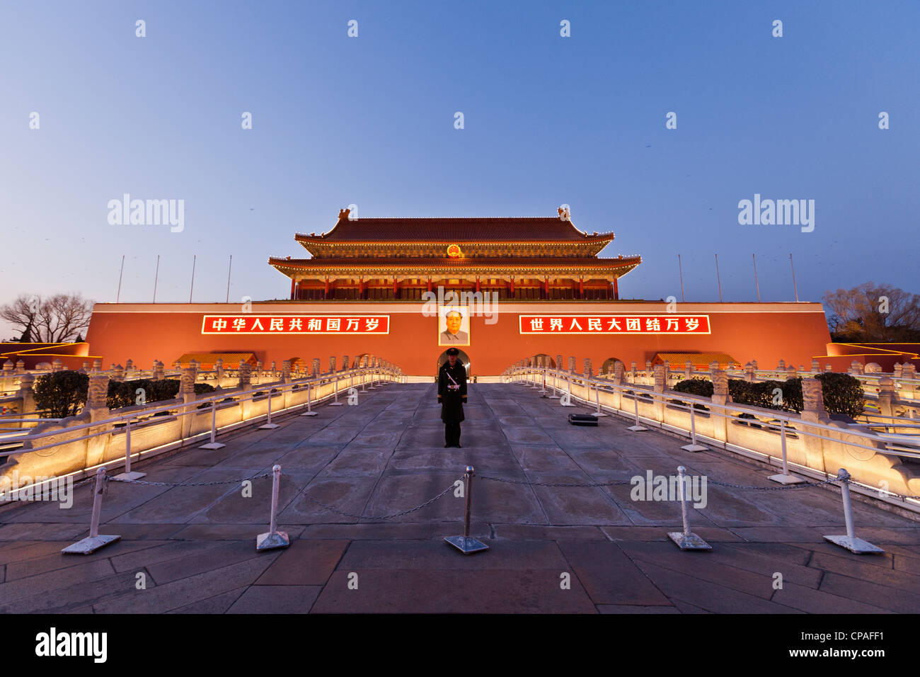 Tha Tiananmen Gate, the Gate of Heavenly Peace, Forbidden City, Beijing, China - Stock Image