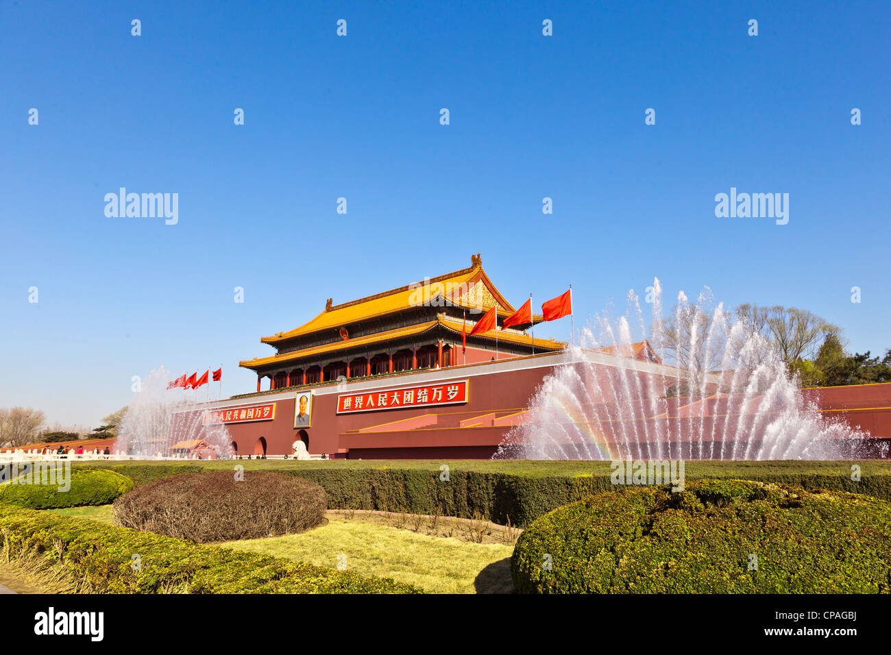 Tian'anmen, the Gate of Heavenly Peace, south of the Forbidden City in Beijing, China, seen on a bright morning - Stock Image