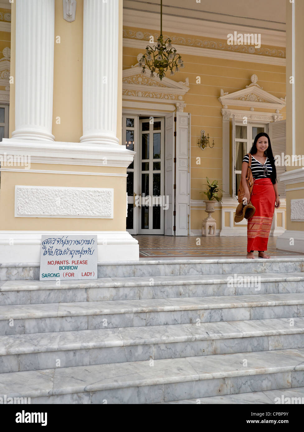 The strict code of dress at The King of Thailand's summer palace at Bang Pa In Ayutthaya Thailand S.E. Asia - Stock Image