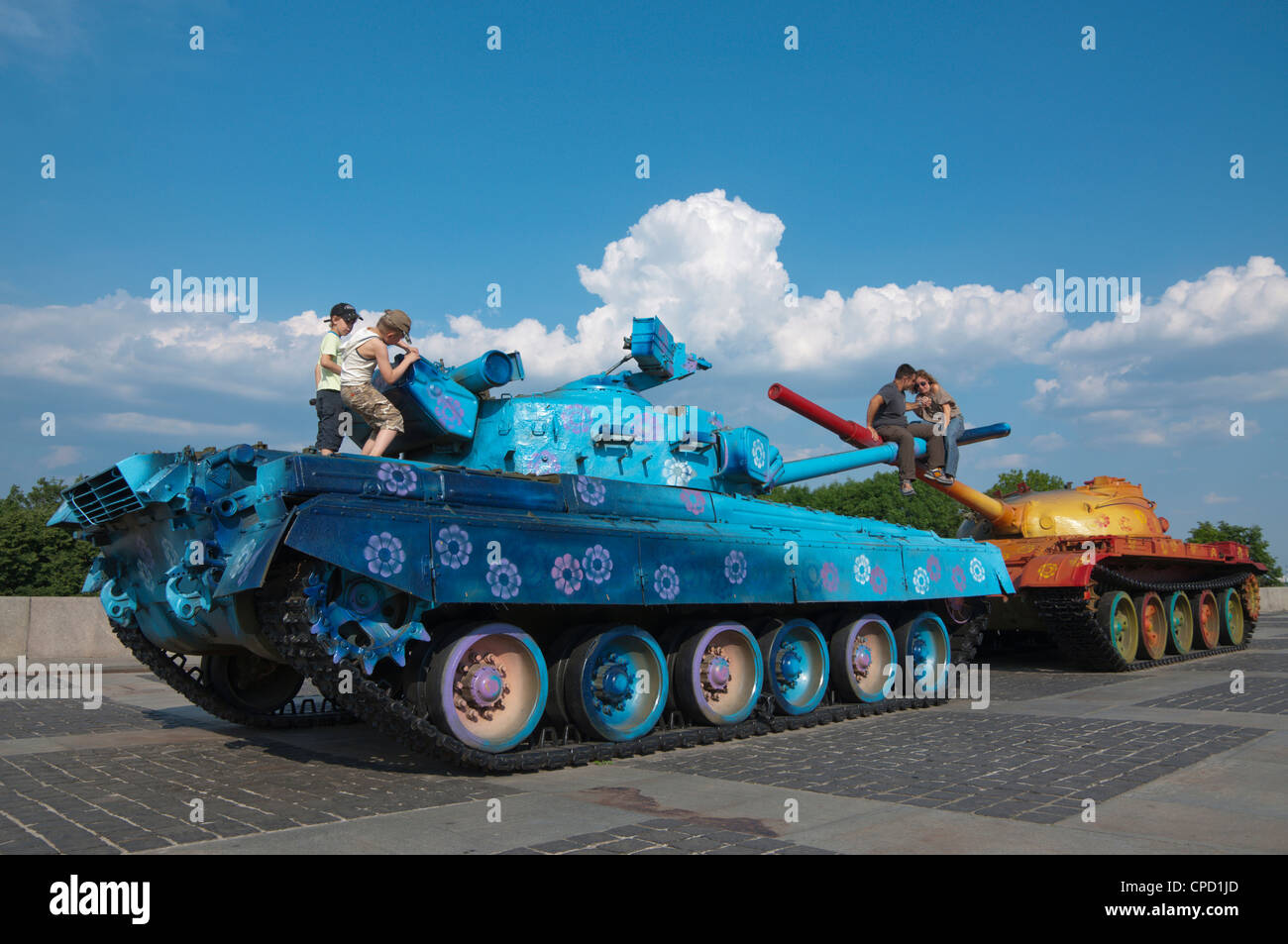 National Museum of the History of the Great Patriotic War 1941-1945, Kiev, Ukraine, Europe - Stock Image