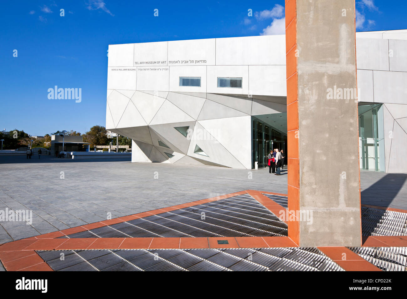 Exterior of the new Herta and Paul Amir building of the Tel Aviv Museum of Art, Tel Aviv, Israel, Middle East Stock Photo
