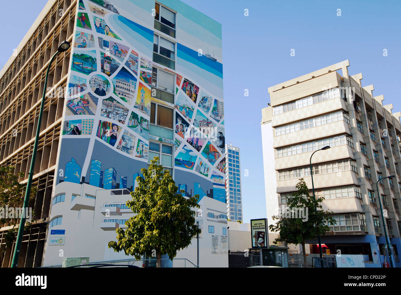 Apartment buildings in the centre of town, Tel Aviv, Israel, Middle East - Stock Image