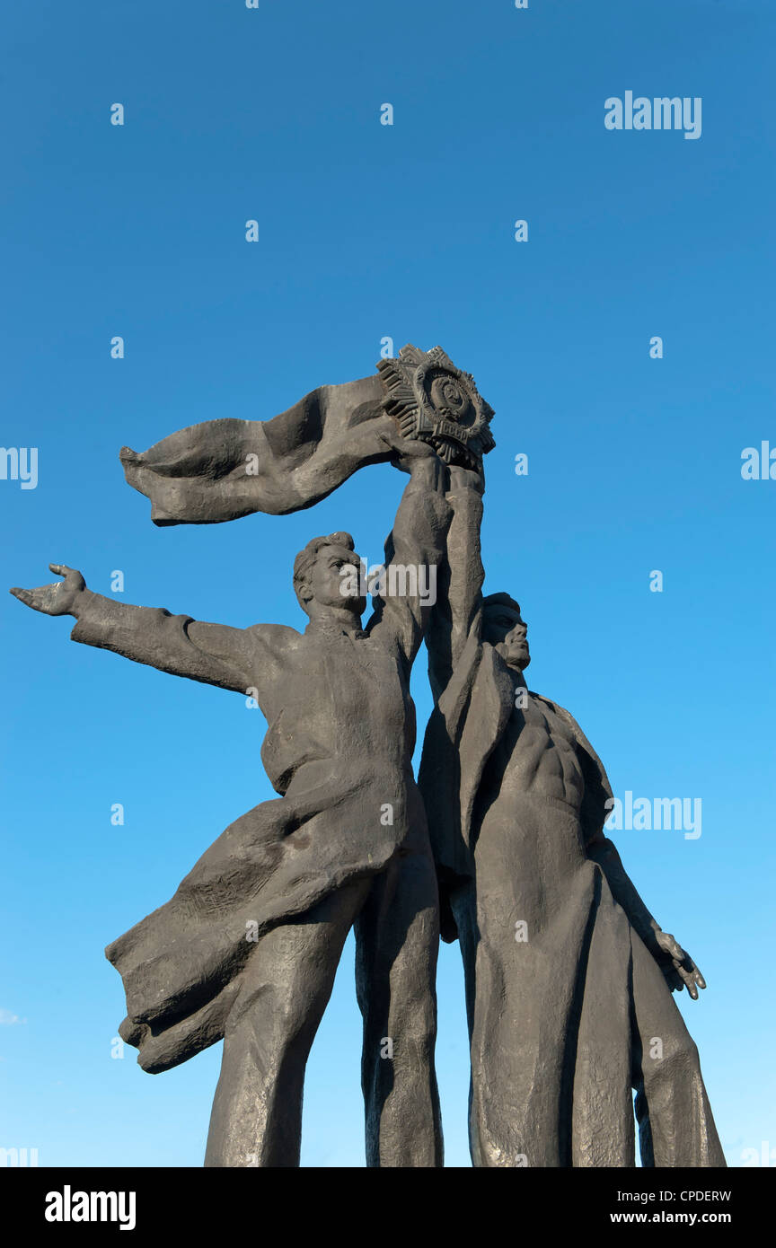 Monument to the Friendship of Nations, Kiev, Ukraine, Europe - Stock Image