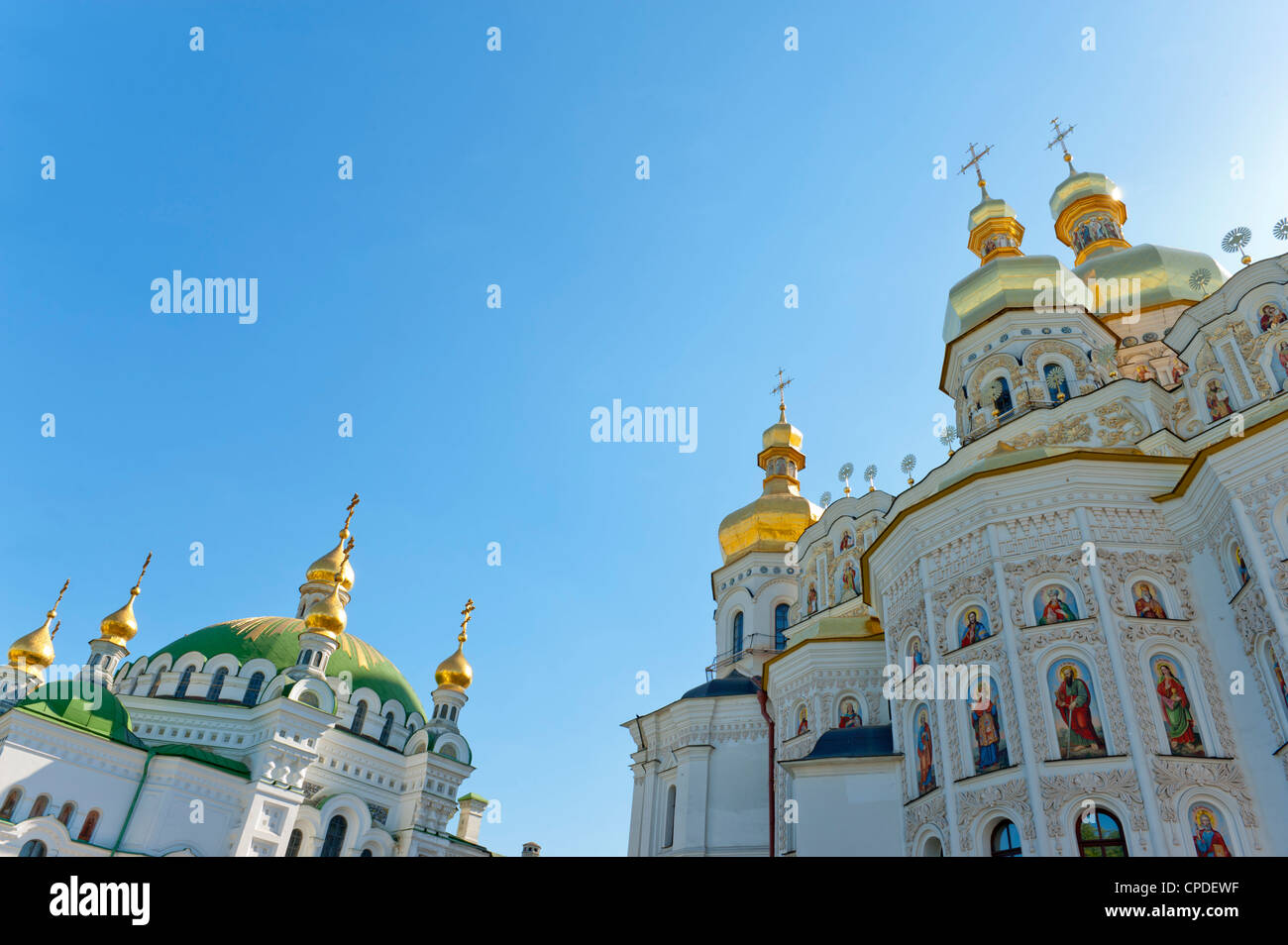 Kiev-Pechersk Lavra, UNESCO World Heritage Site, Kiev, Ukraine, Europe - Stock Image