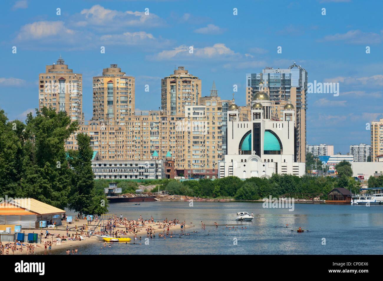 View towards the International Exhibition Centre and Livoberezhnyi from Hidropark, Kiev, Ukraine, Europe Stock Photo