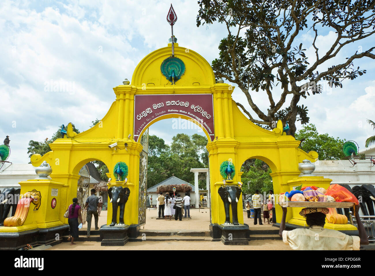 Maha Devale Buddhist and Hindu temple, Kataragama, Uva Province, Sri Lanka - Stock Image