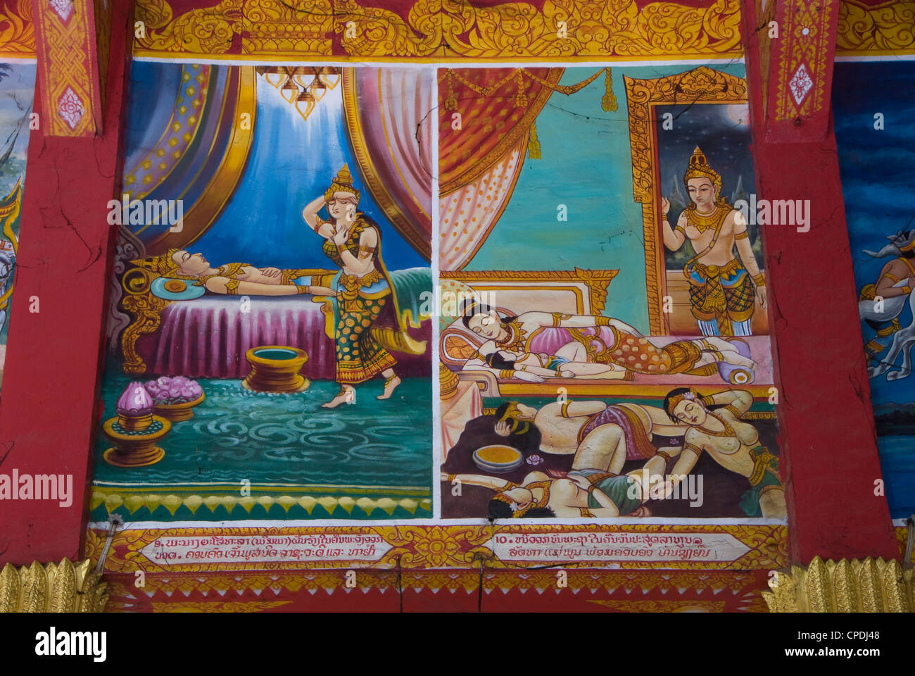 Panel paintings, Wat Ong Yeu, Vientiane, Laos, Indochina, Southeast Asia, Asia - Stock Image