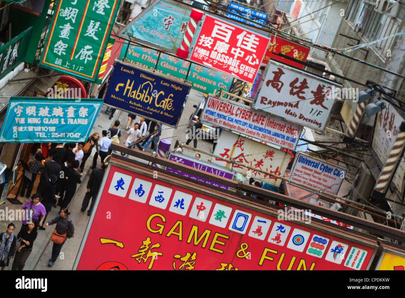 Shop and business signs, Hong Kong Island, Hong Kong, China, Asia - Stock Image
