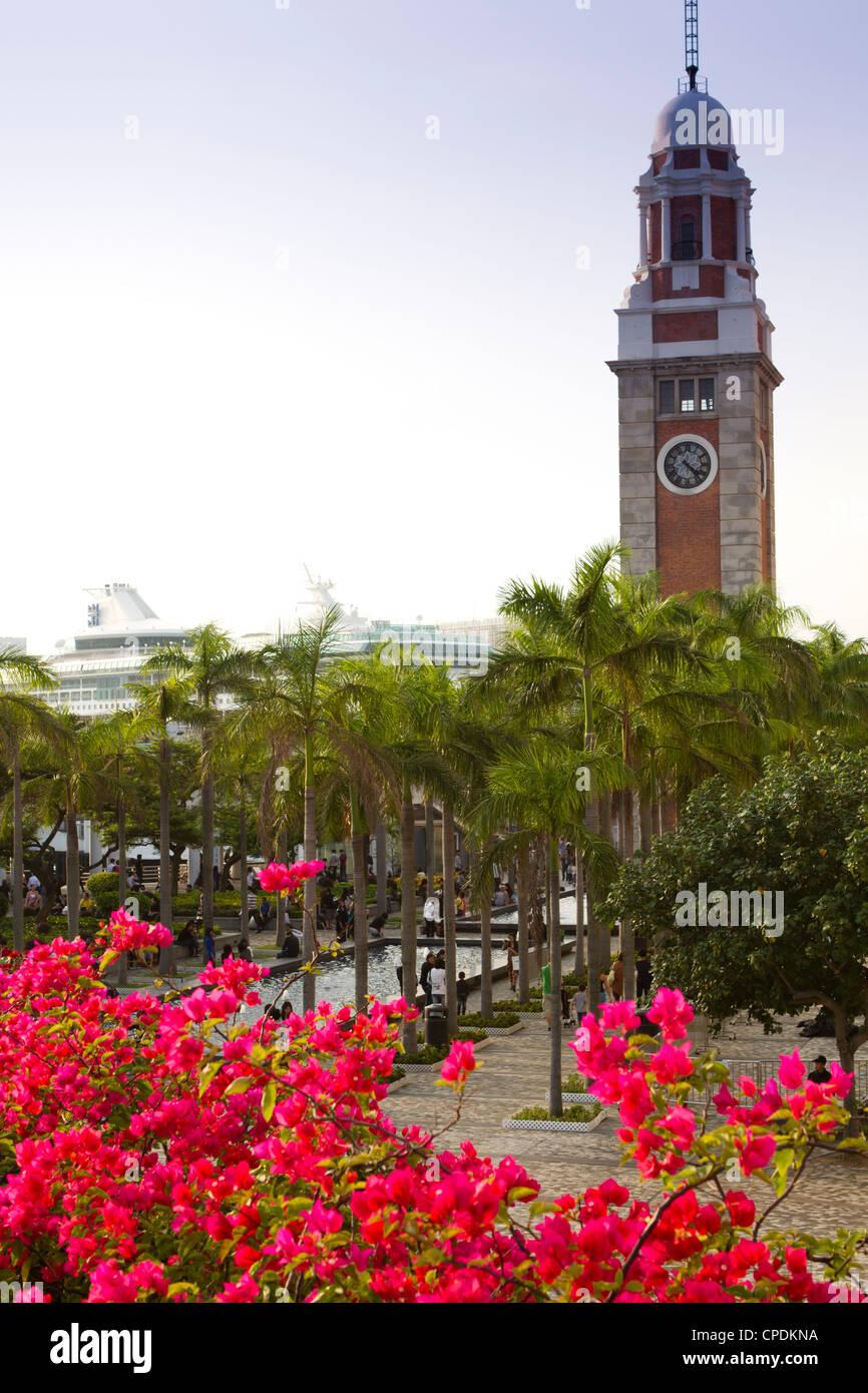 The Clock Tower, a Hong Kong landmark, Tsim Sha Tsui, Kowloon, Hong Kong, China, Asia - Stock Image