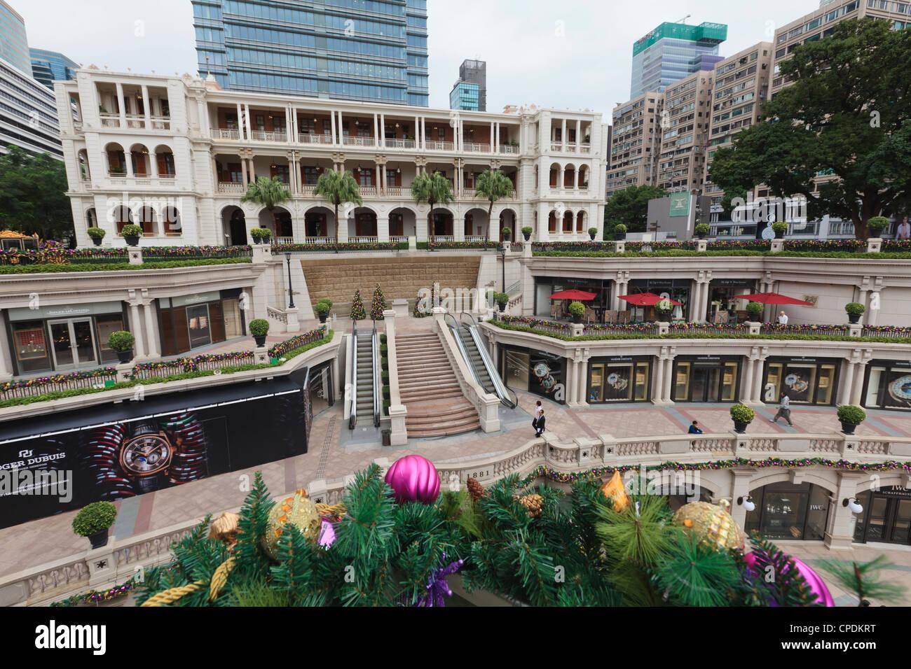 1881 Heritage, Tsim Sha Tsui, Kowloon, Hong Kong, China