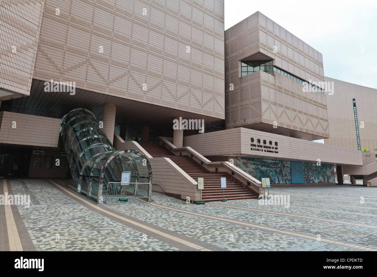 Hong Kong Museum of Art, Tsim Sha Tsui, Kowloon, Hong Kong, China, Asia - Stock Image