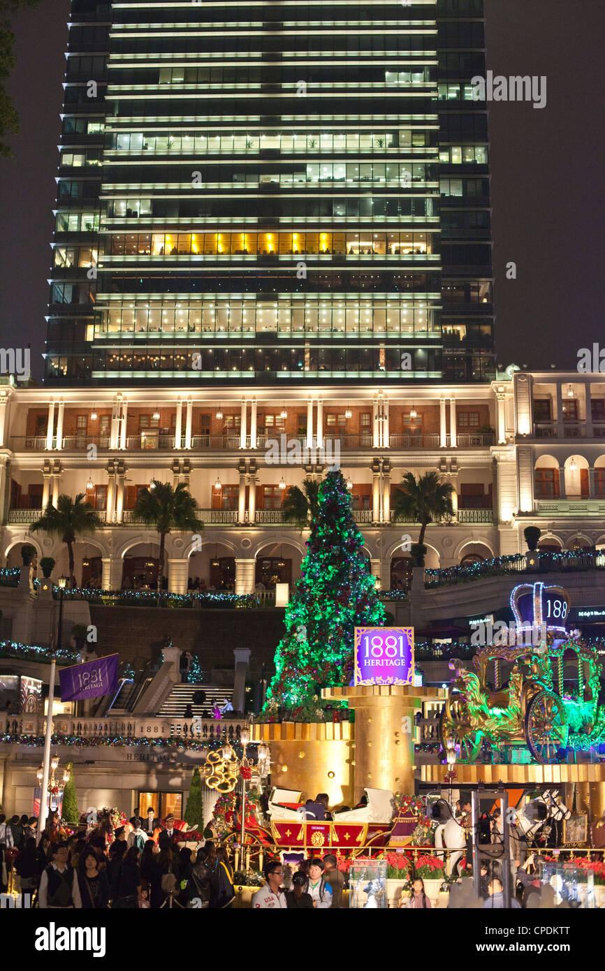 1881 Heritage with Christmas decorations, Tsim Sha Tsui, Kowloon, Hong Kong, China - Stock Image