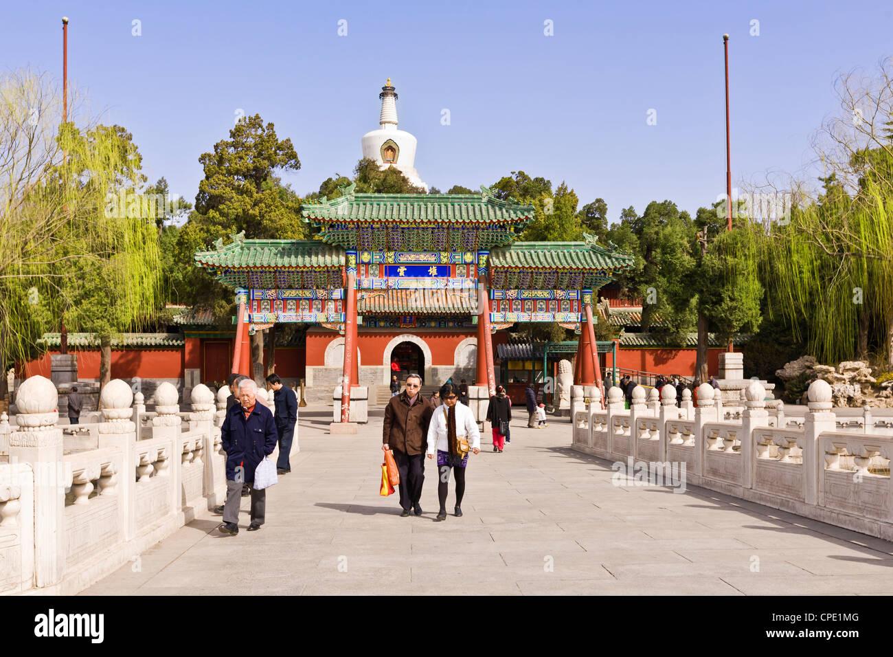 Beihai Park and the White Pagoda, Beijing. Stock Photo