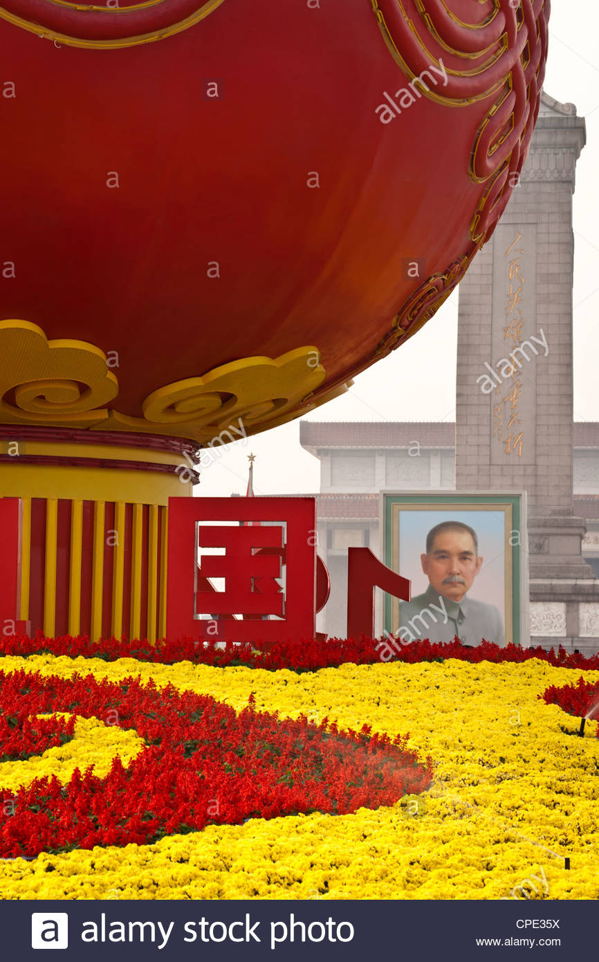 Portrait of Sun Yat Sen, Tiananmen Square, decorated with a globe and flowers during National Day festival, Beijing, - Stock Image