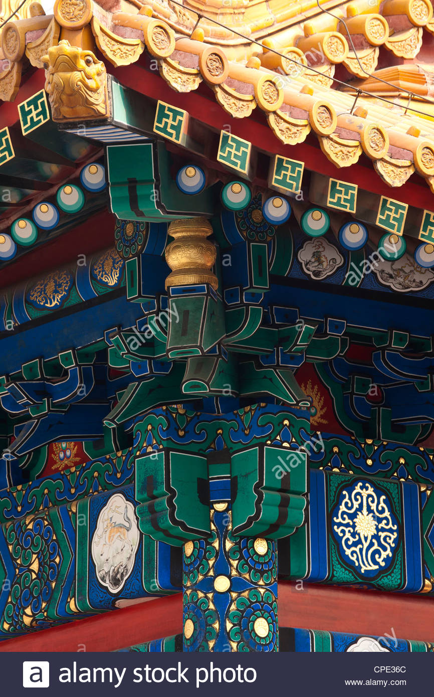 Corner detail on Palace of Heavenly Purity, UNESCO World Heritage Site, Forbidden City, Beijing, China, Asia - Stock Image