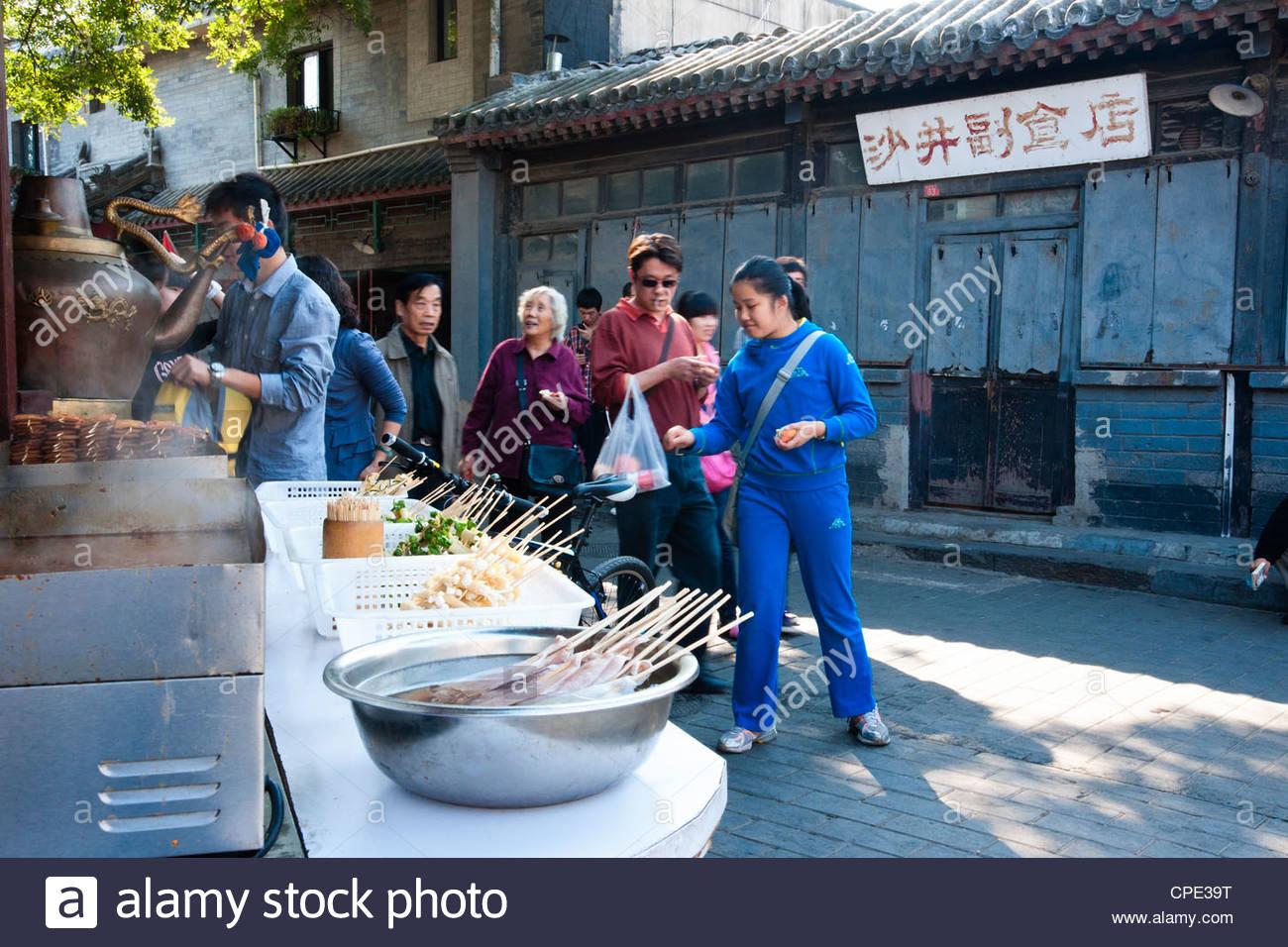 Houhai Hutong neighborhood, Beijing, China, Asia - Stock Image