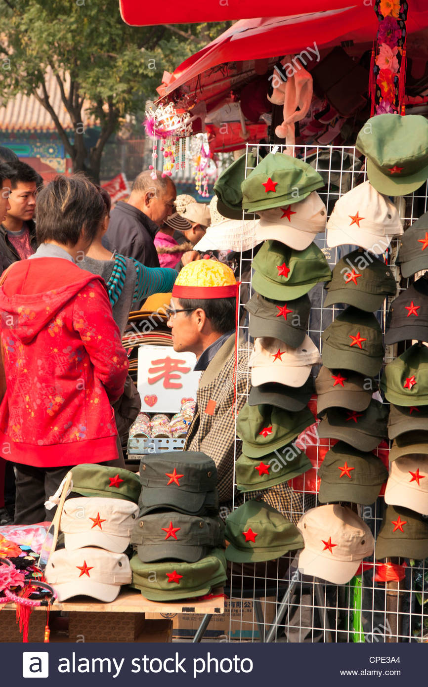 Chinese caps for sale outside Forbidden City, Beijing, China, Asia - Stock Image