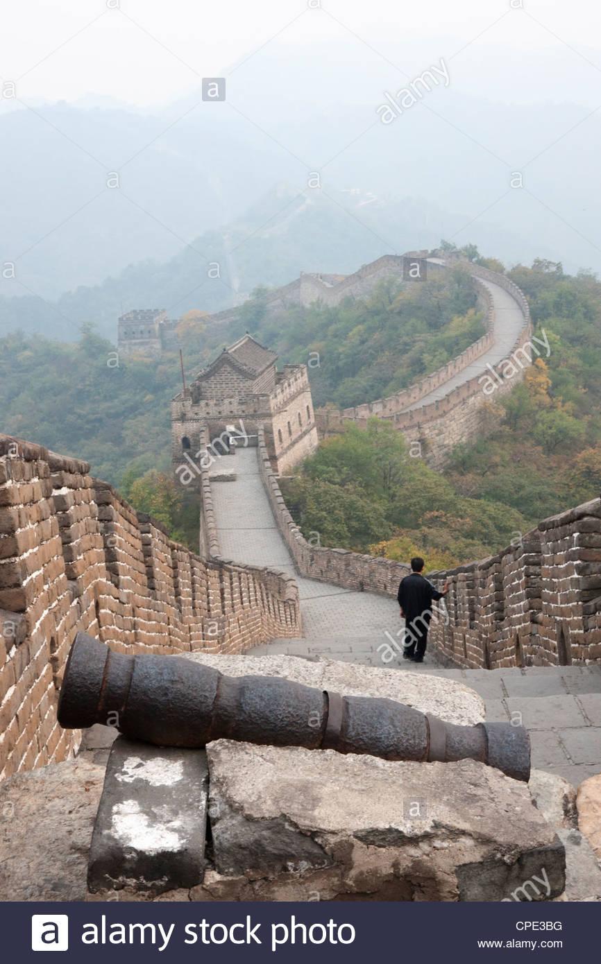 Cannon, Great Wall of China, UNESCO World Heritage Site, Mutianyu, China, Asia - Stock Image