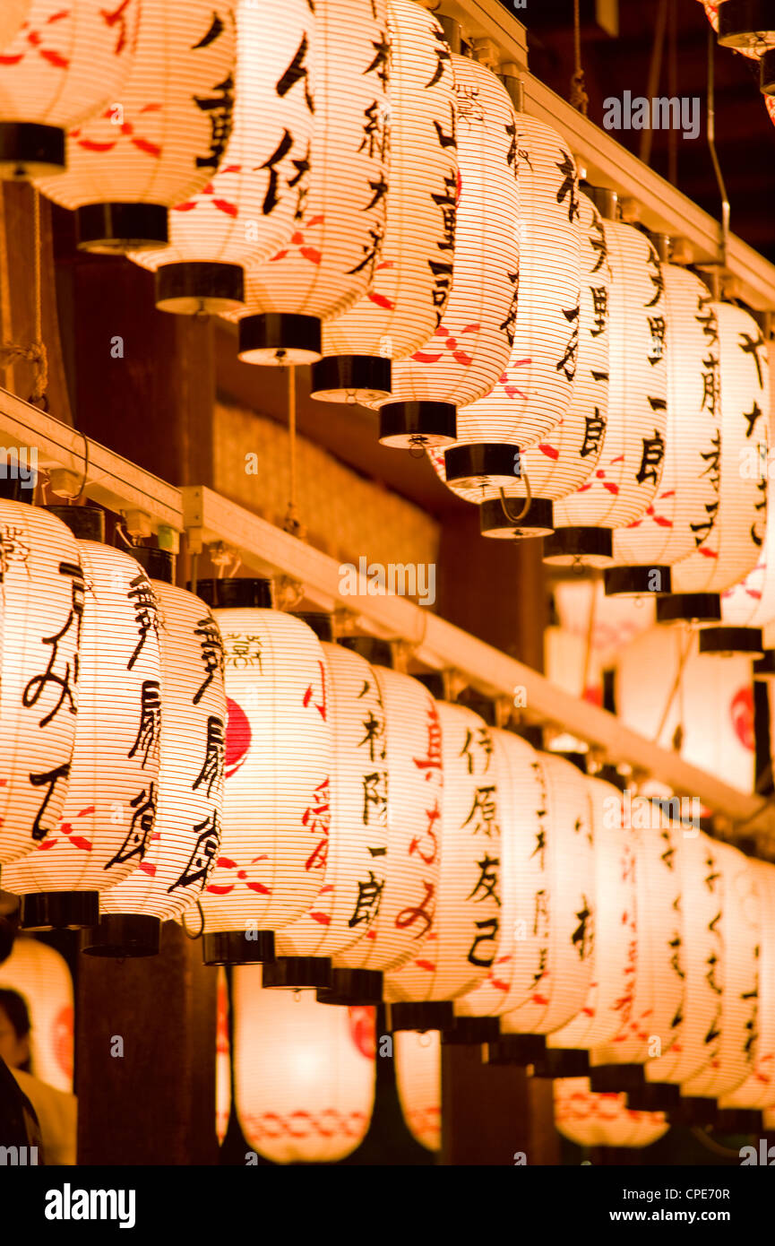 Lanterns at Yasaka-jinja, Kyoto, Japan, Asia - Stock Image
