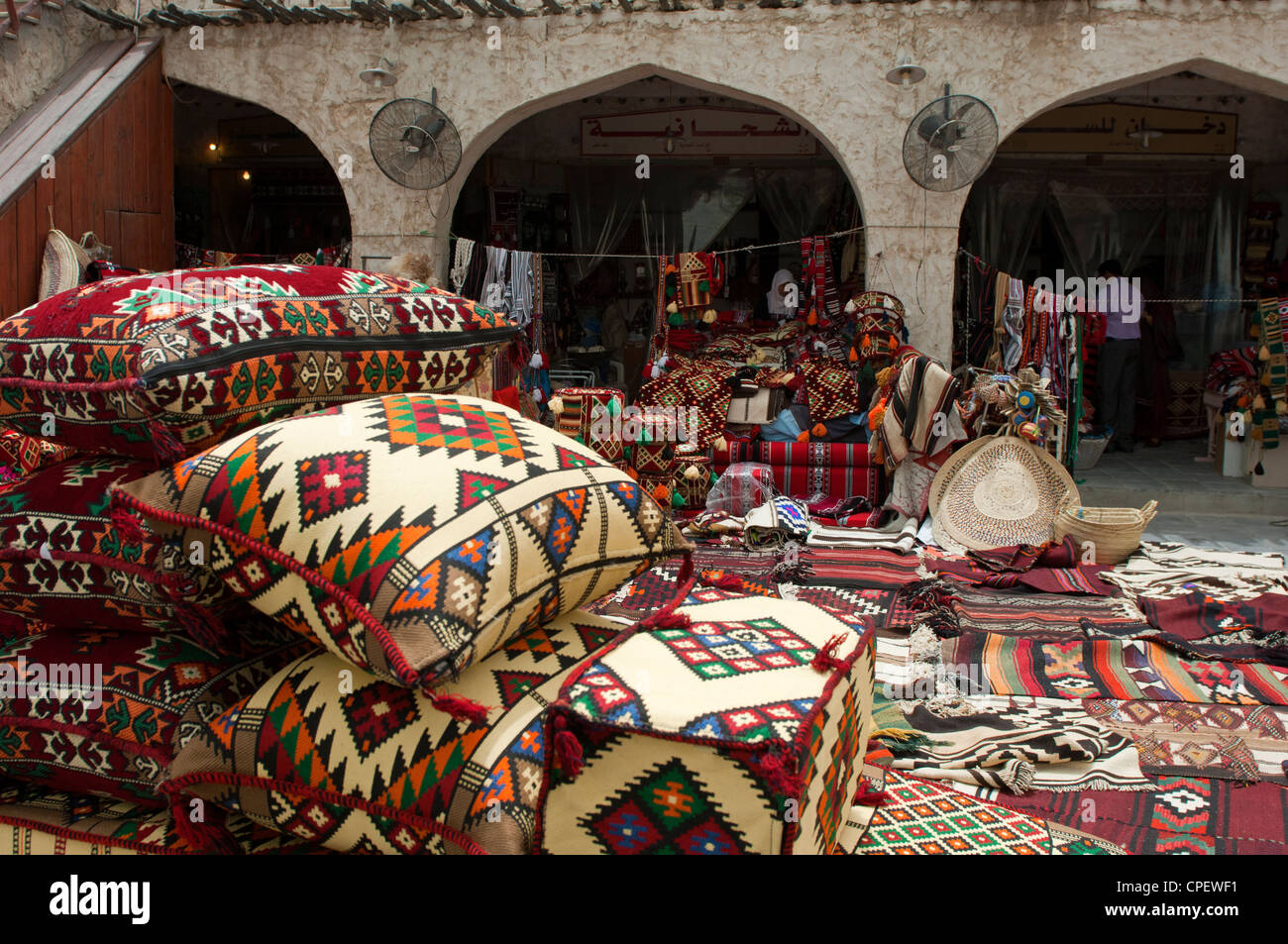 Market stall for carpets and cushions at the souq of Doha, Qatar - Stock Image