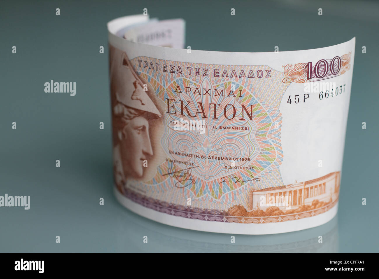 bank notes currency money cash drachma currency of greece before euros - Stock Image
