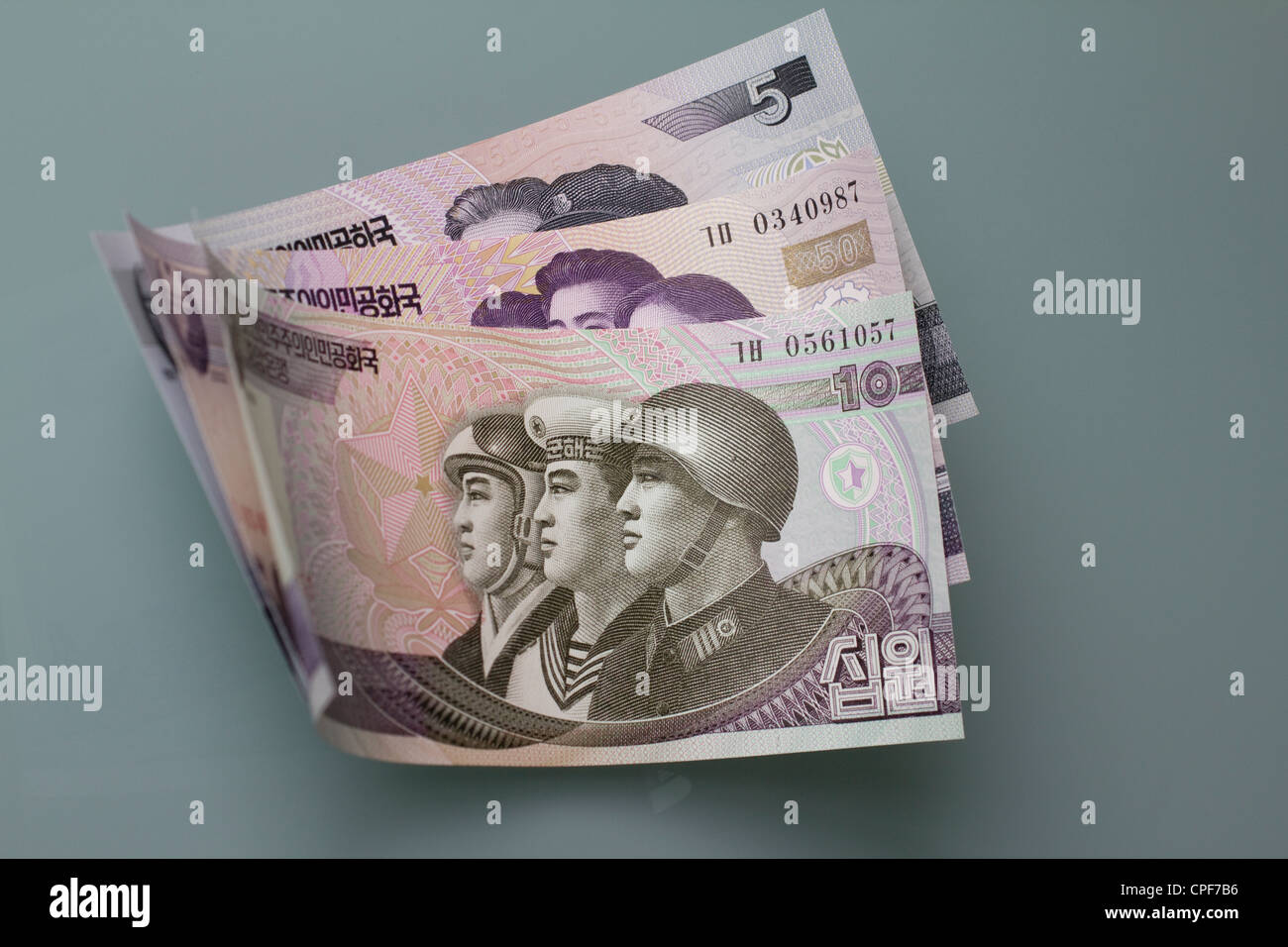 bank notes currency money cash korean won currency of north korea, Democratic People's Republic of Korea DPRK Stock Photo