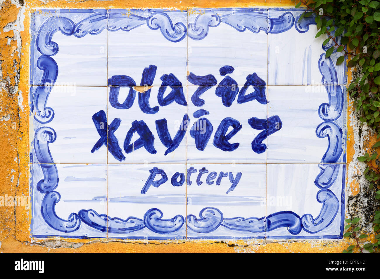 Sign outside a traditional pottery shop in the inland town of Loule, Algarve, Portugal - Stock Image
