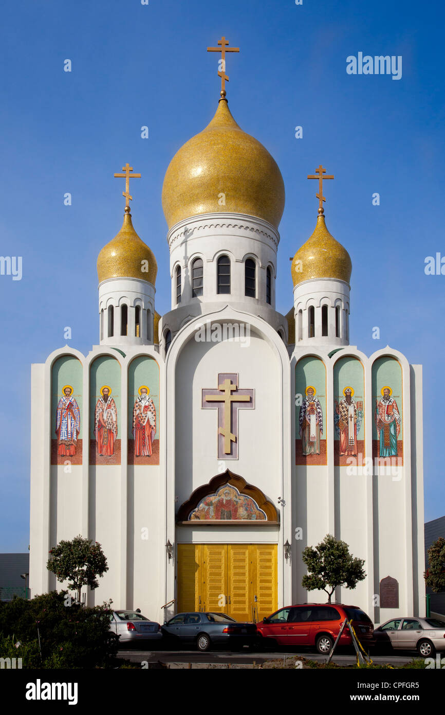 Holy virgin cathedral that