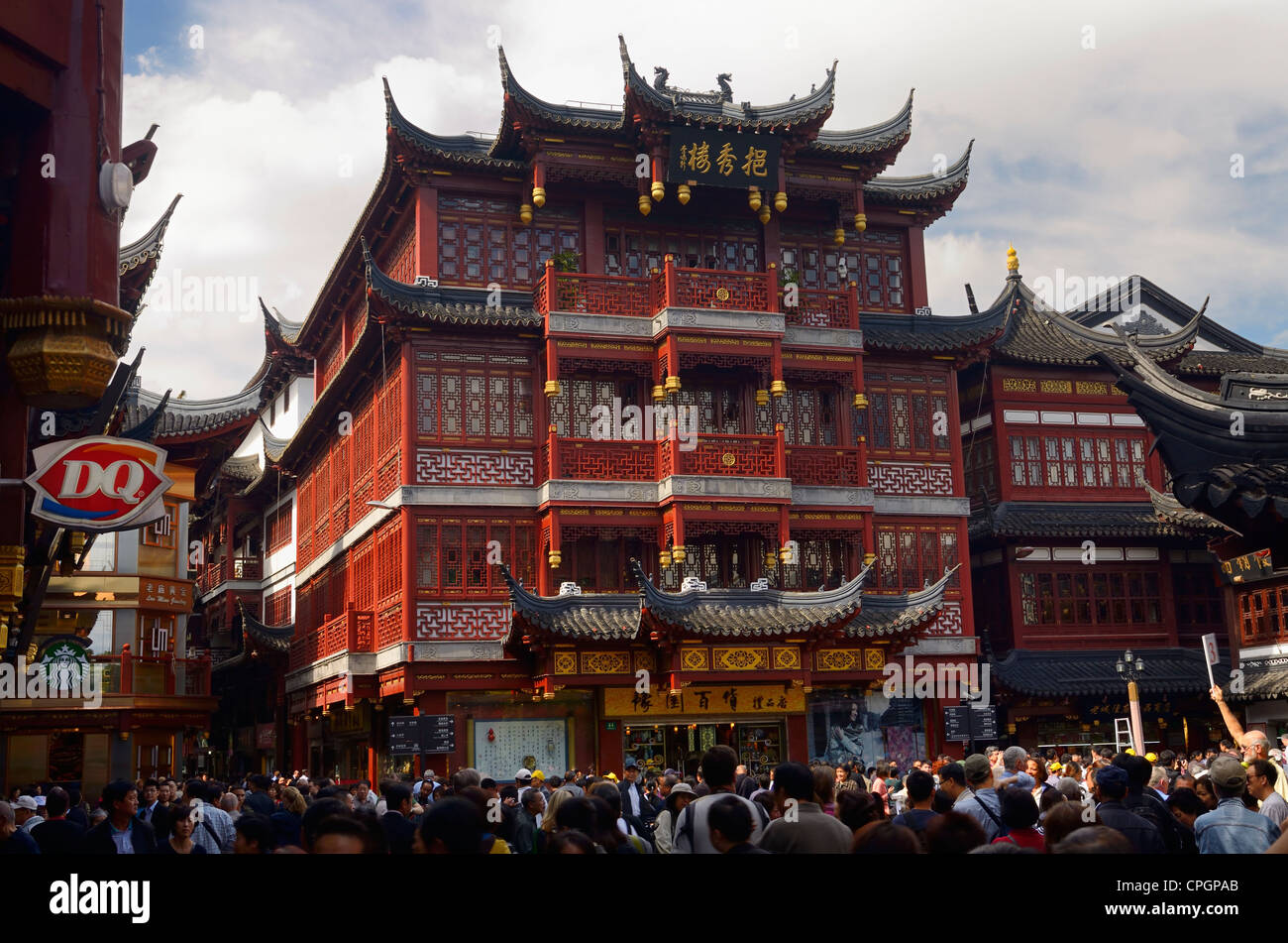 chinese architecture stock photos chinese architecture stock