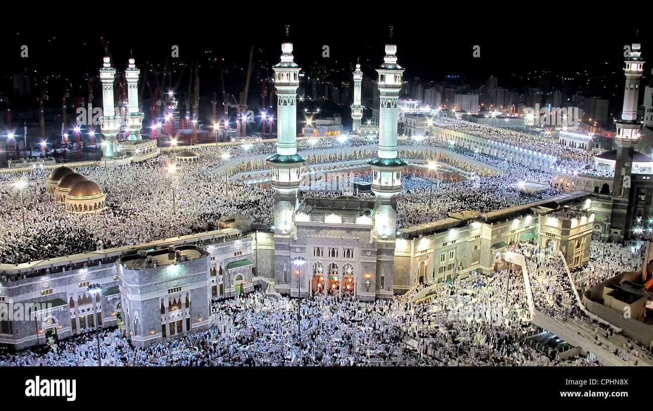 Al-Haram Mosque, Saudi Arabia: photos and description 15