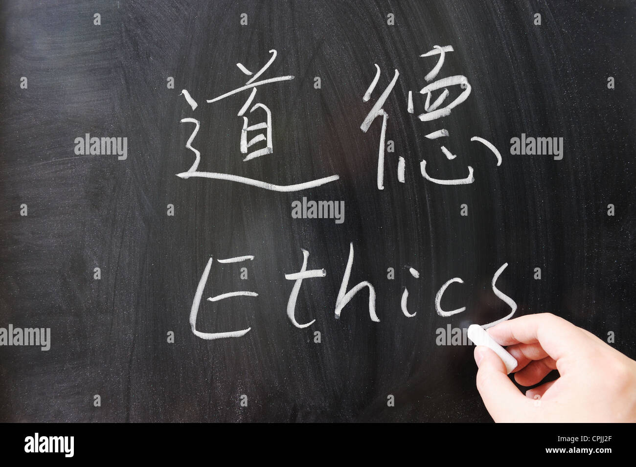 Ethics word in Chinese and English written on the chalkboard - Stock Image