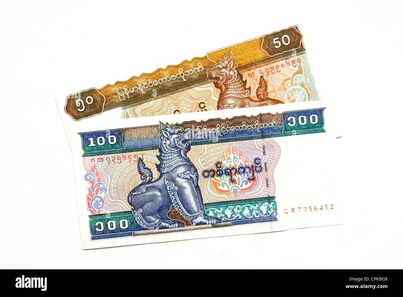 Currency of Myanmar (Burma) (kyat) - Stock Image