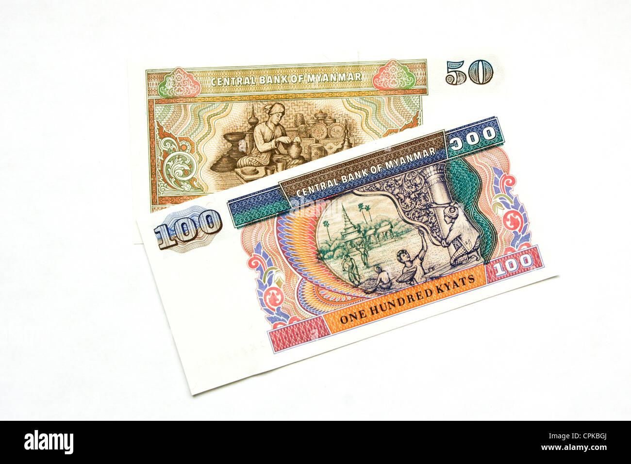 Currency of Myanmar (Burma) (kyat) (reverse side) - Stock Image
