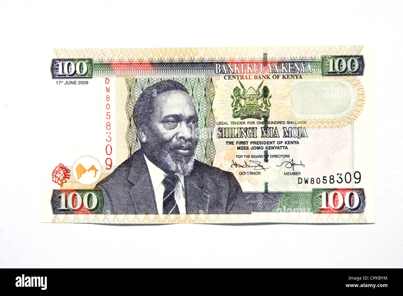 Currency of Kenya (shilling) Stock Photo