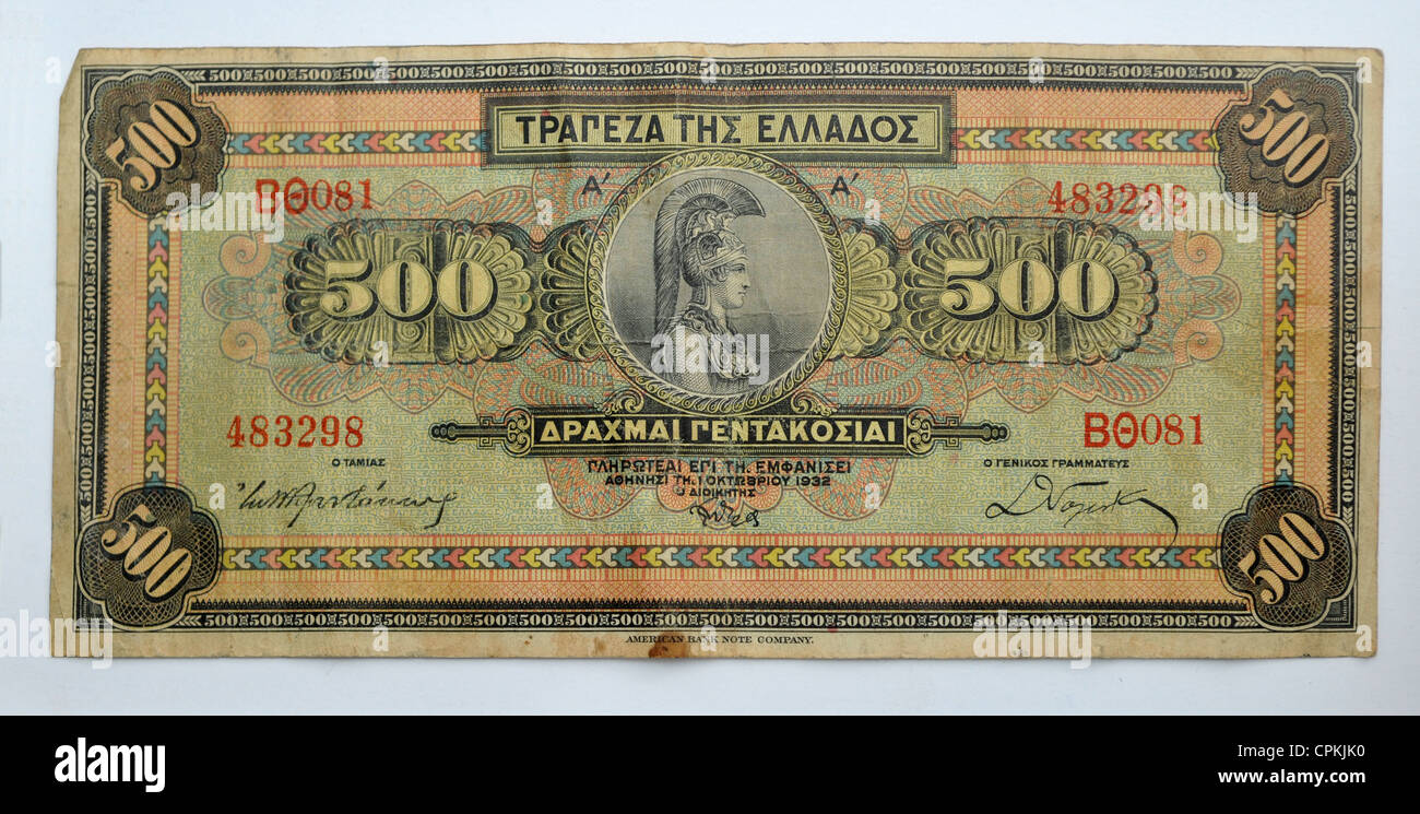 Greece - 500 Drachma note from 1932. - Stock Image